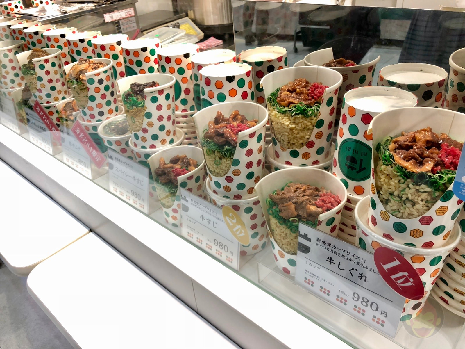 Ninigi Gyushigure Rice Ebina Service Area 01