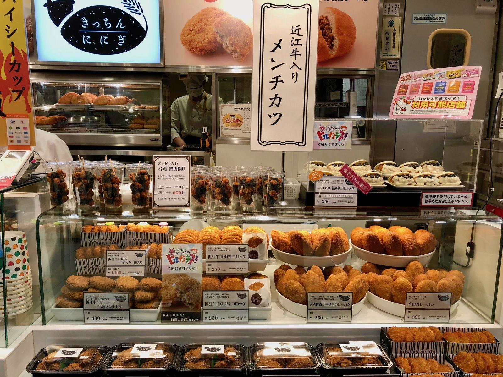 Ninigi Gyushigure Rice Ebina Service Area 03