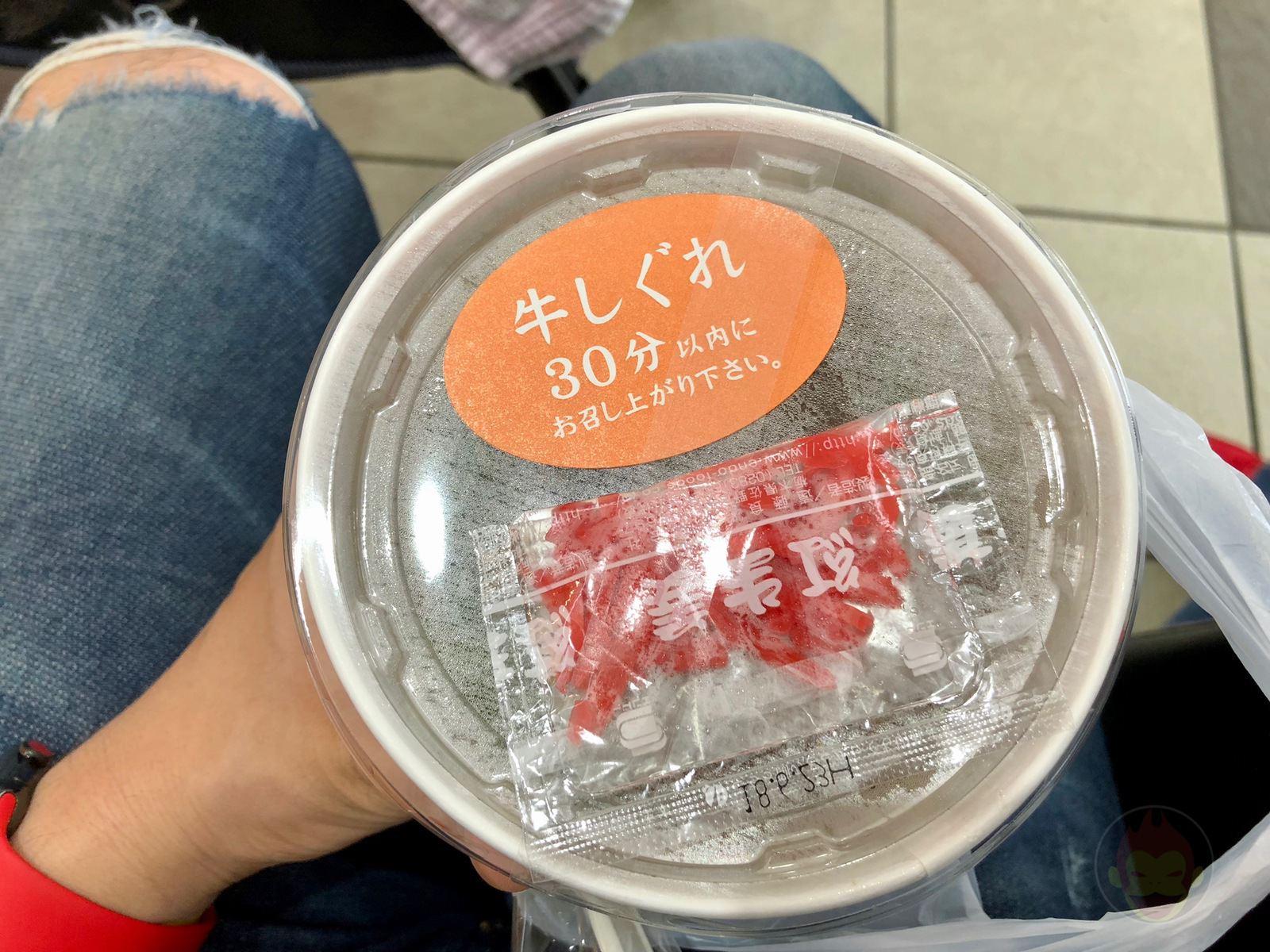 Ninigi Gyushigure Rice Ebina Service Area 06