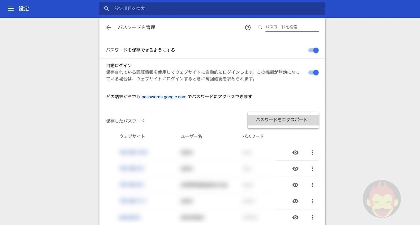 Password-Export-Tool-for-Chrome-01.jpg