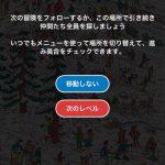 Playing-Find-Waldo-Google-Maps-02.jpg