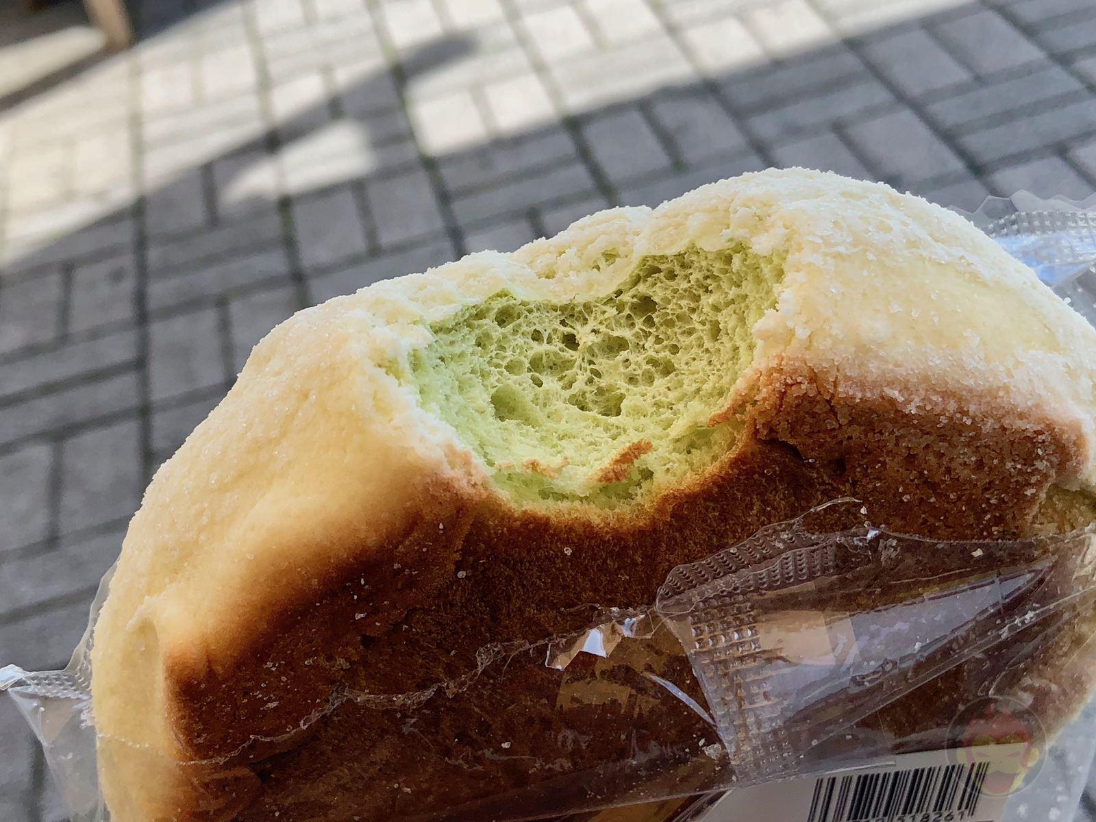 Portugal Melon Pan Ebina Service Area 04