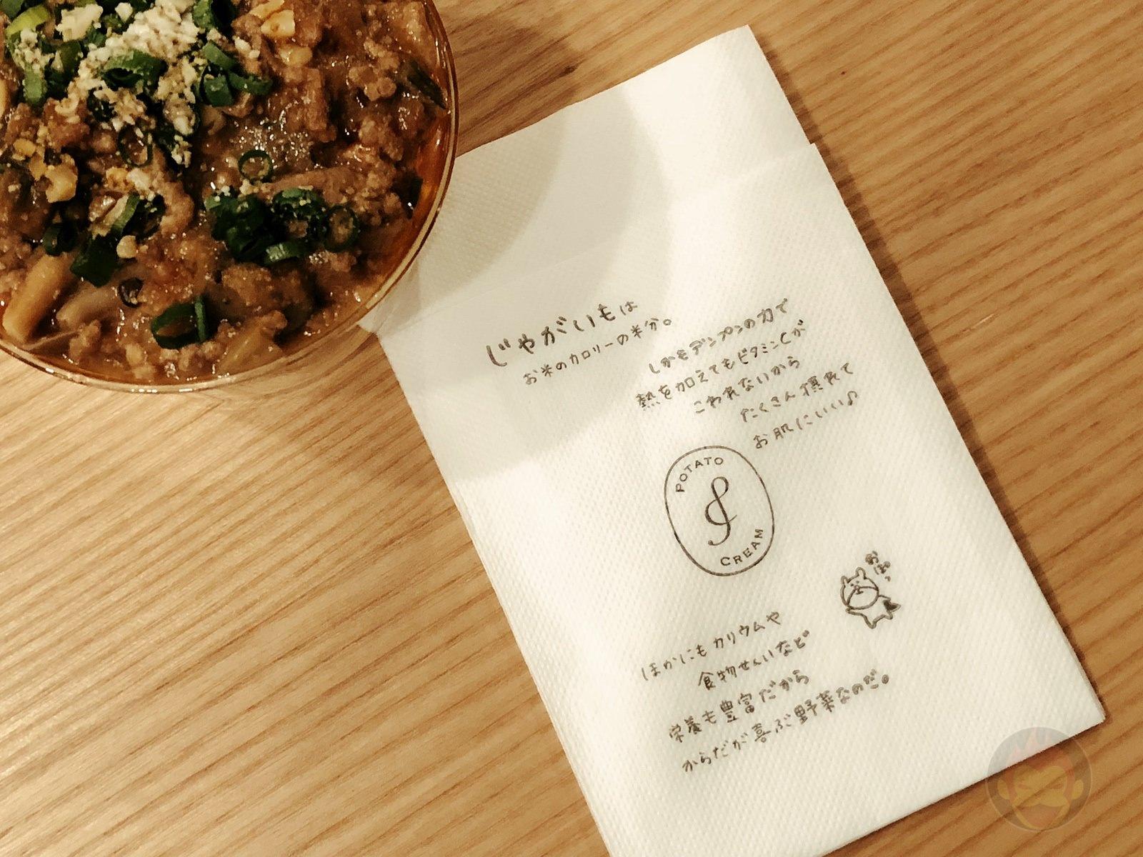 自由が丘の新感覚ポテトサラダ専門店「Potato Cream(ポテトクリーム)」