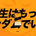 Random-Restaurant-App-Shaca-Shaca.jpg