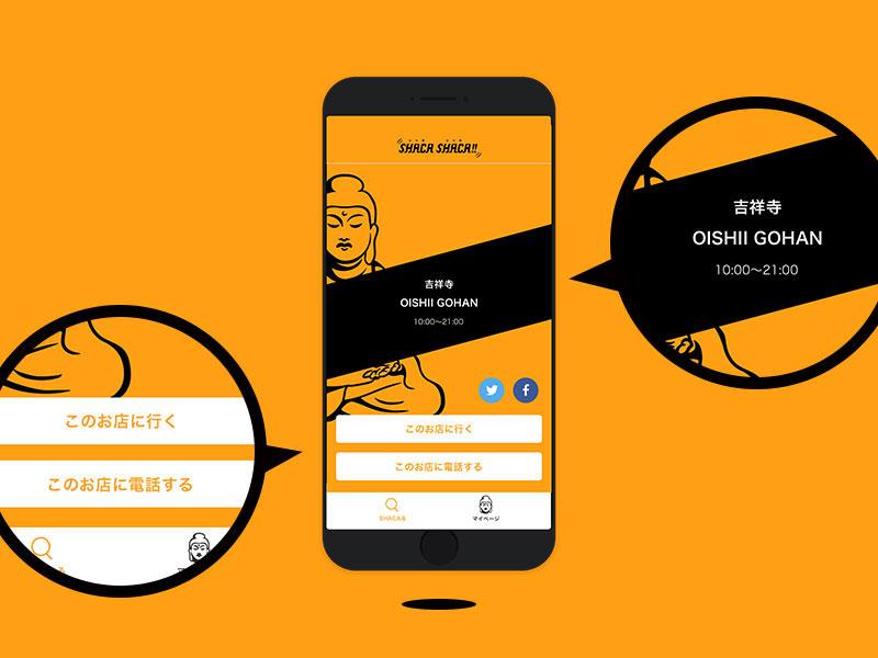 Random Restaurant App Shaca Shaca 2