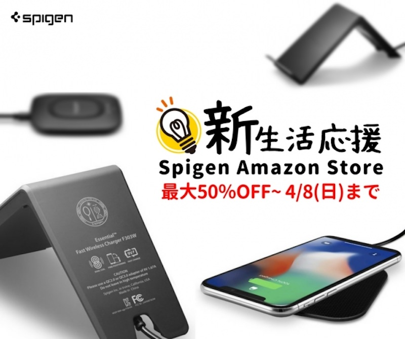 Spigen Wireless Charger Sale