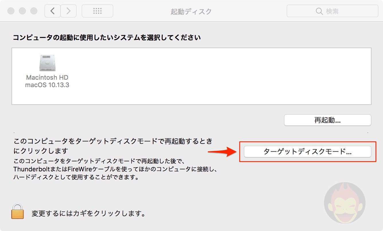 Target-Disk-Mode-for-Mac-02-2.jpg