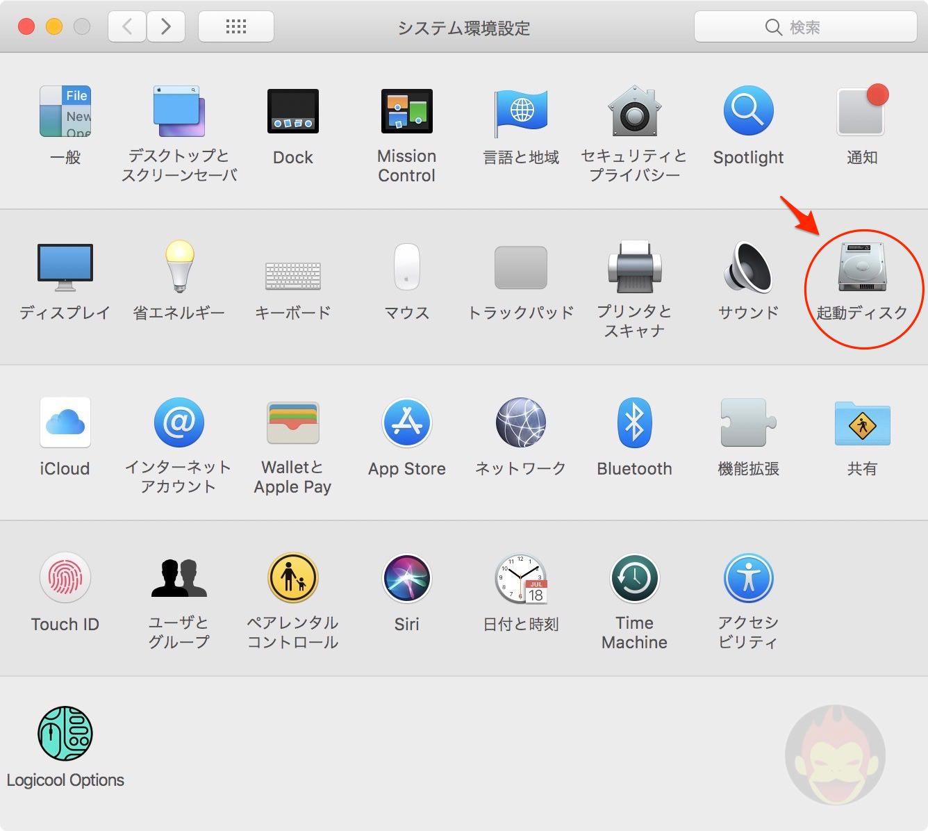 Target-Disk-Mode-for-Mac-03-2.jpg