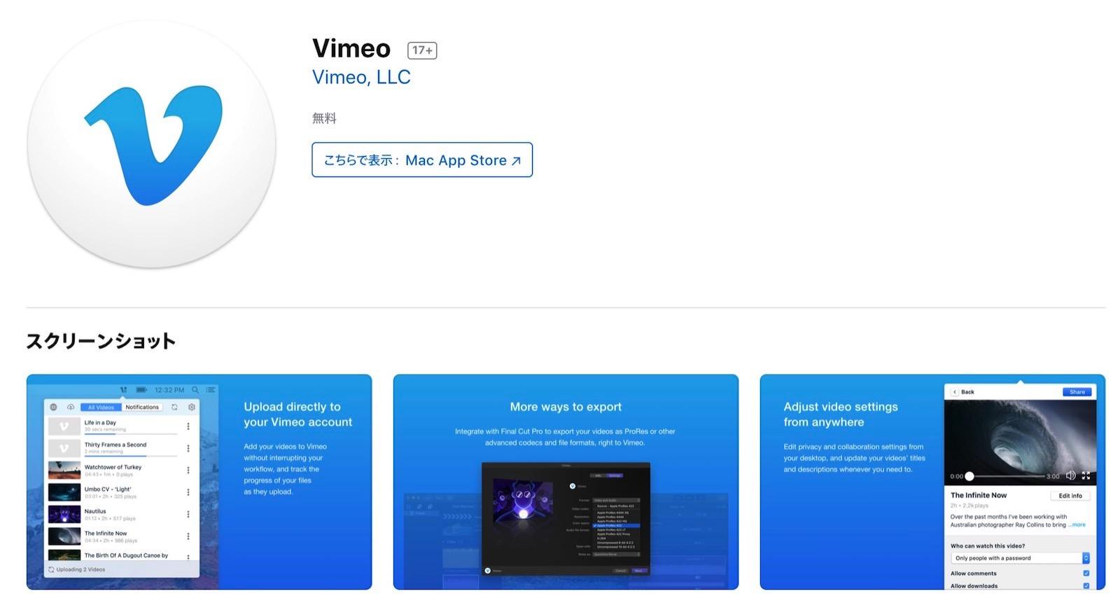 Vimeo Mac App