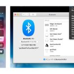 Wi-Fi-and-Bluetooth-Settings-for-mac-and-iphone.jpg