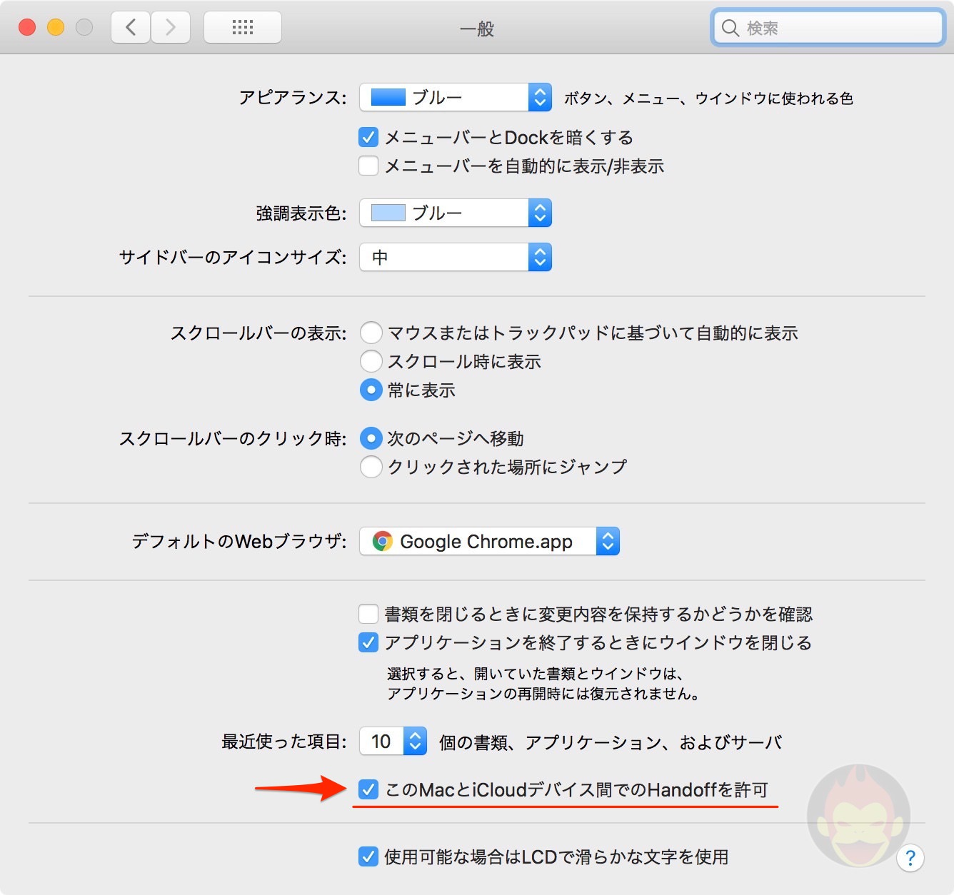 iCloud-Device-HandOff-01-2.jpg
