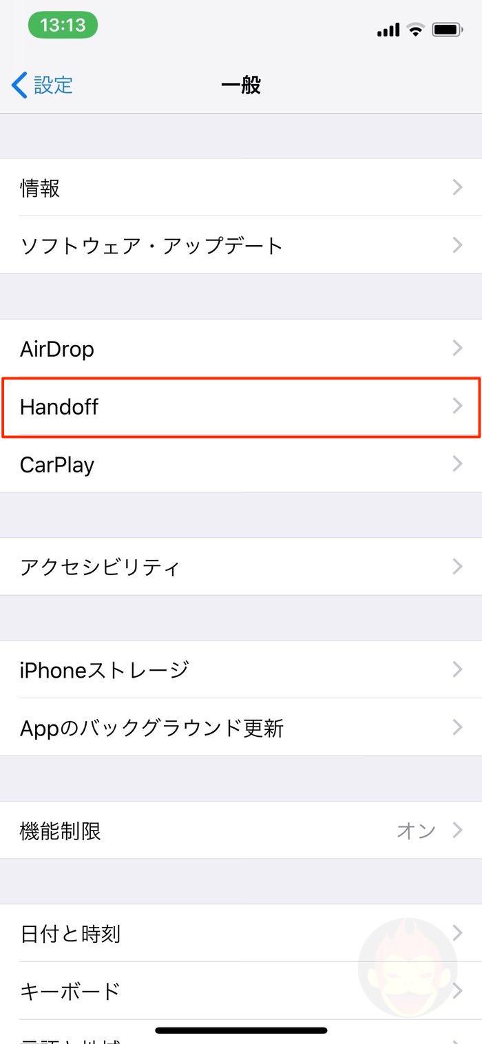 iOS-HandOff-Universal-Clipboard-01-2.jpg