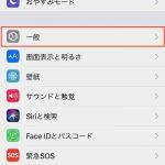 iOS-HandOff-Universal-Clipboard-05-2.jpg
