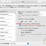 macOS-Notification-do-not-disturb-01-2.jpg
