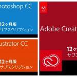 Adobe-Creative-Cloud-Sale-20180507.jpg
