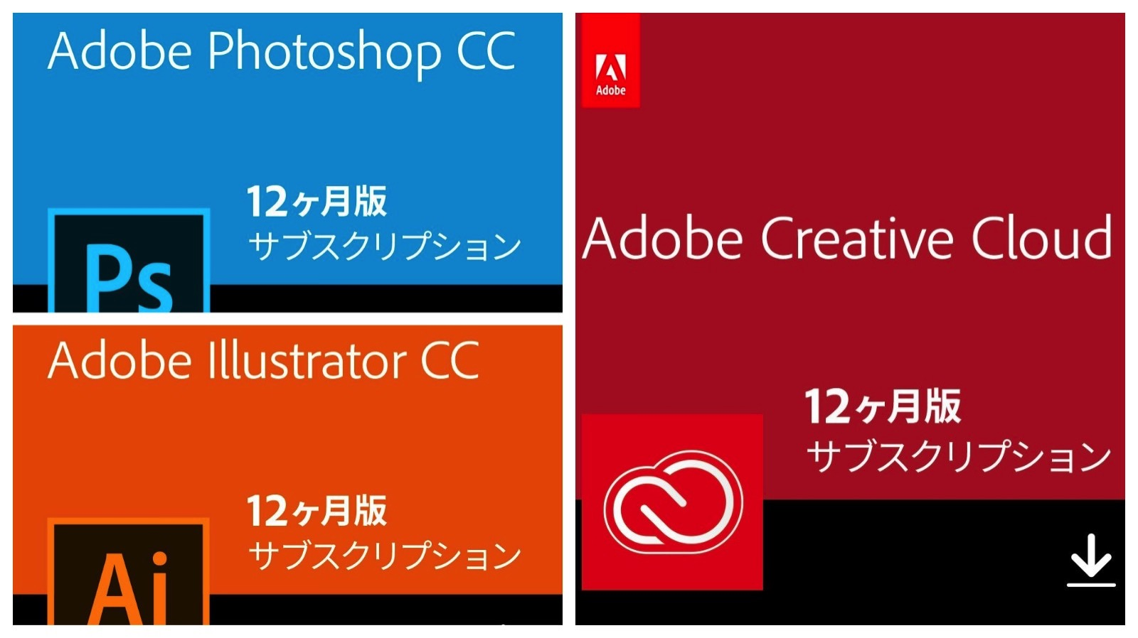Adobe Creative Cloud Sale 20180507