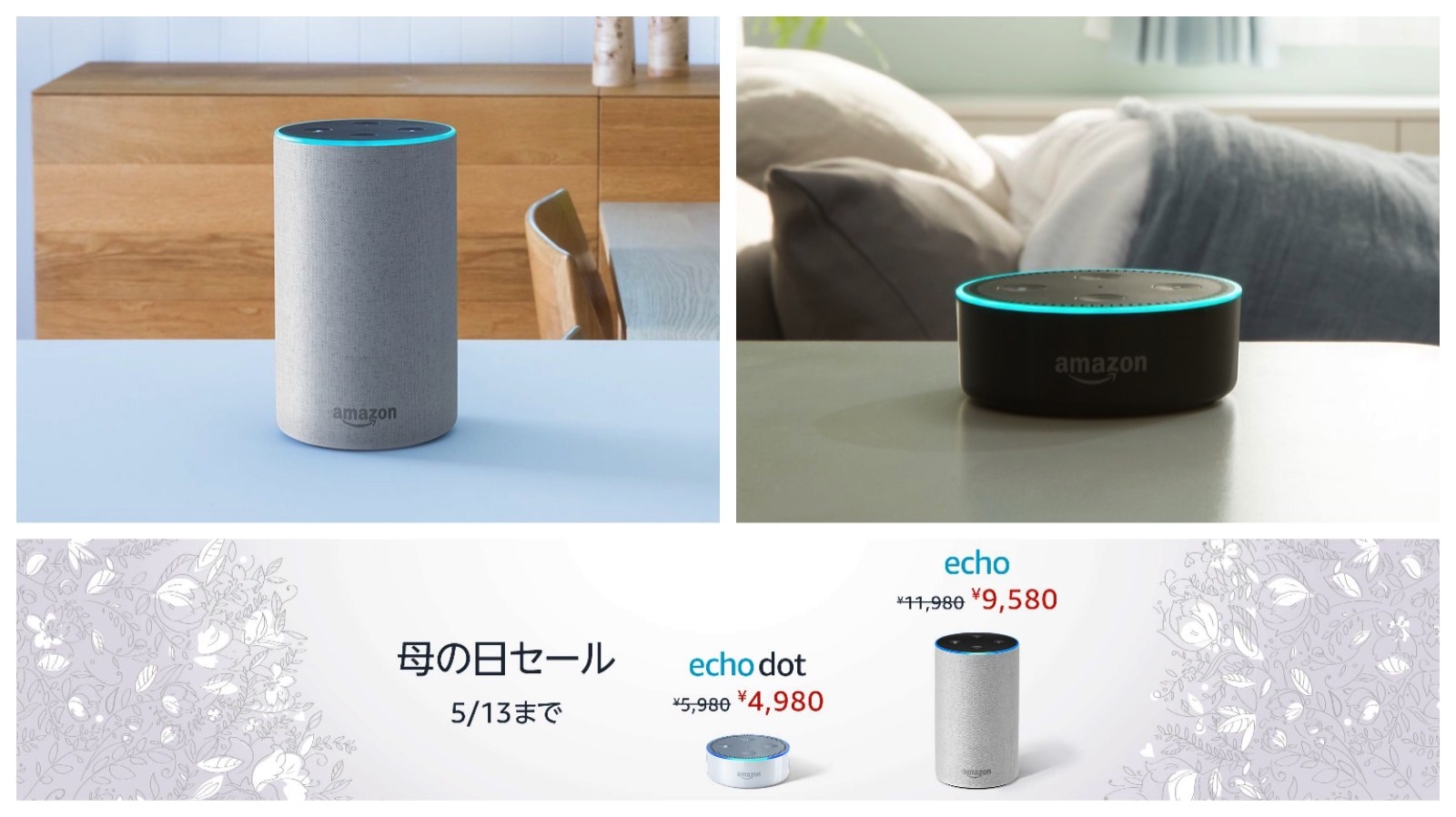 Amazon Echo Echo Dot Sale Mothers Day