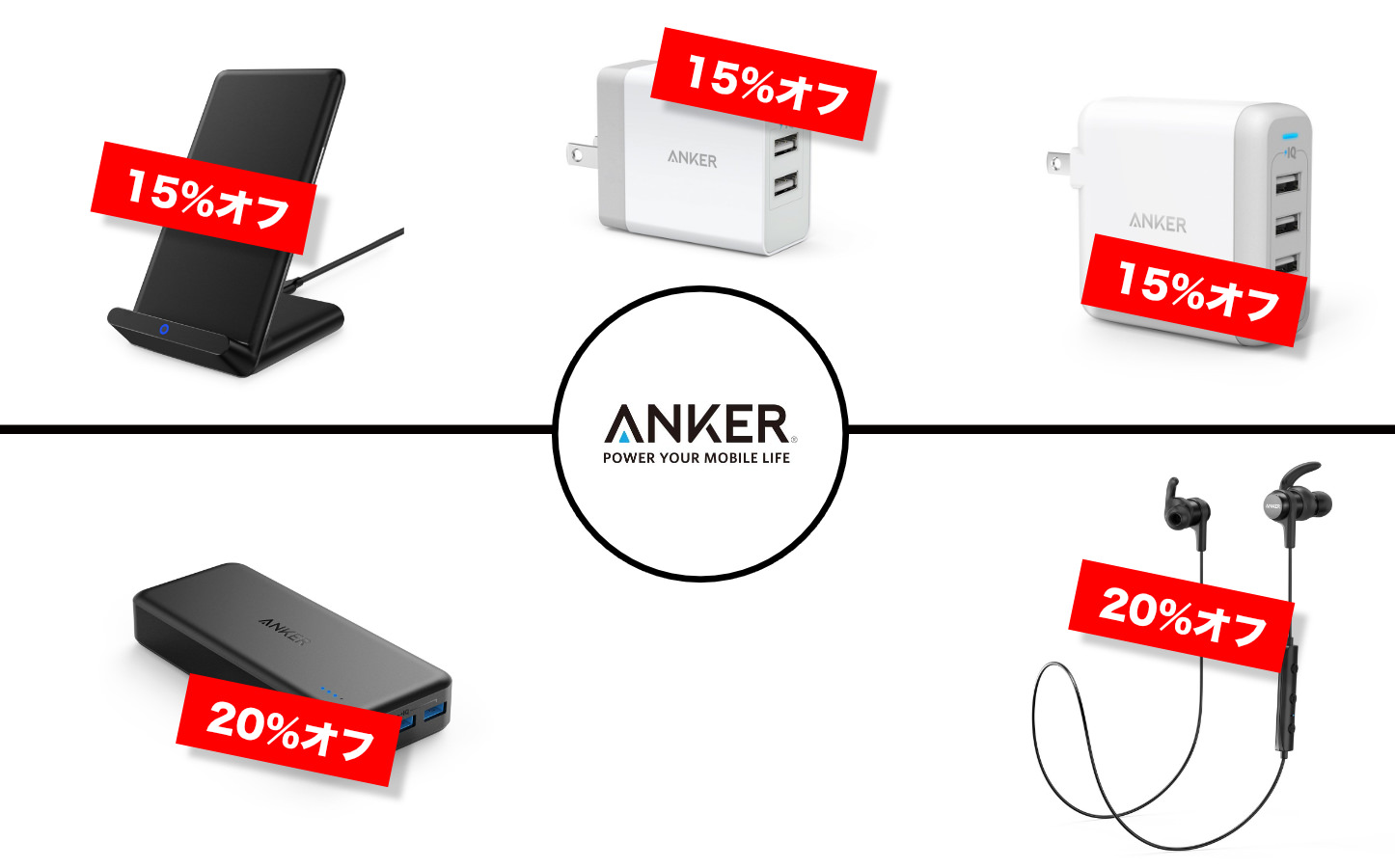 Anker Time Sale 20180520