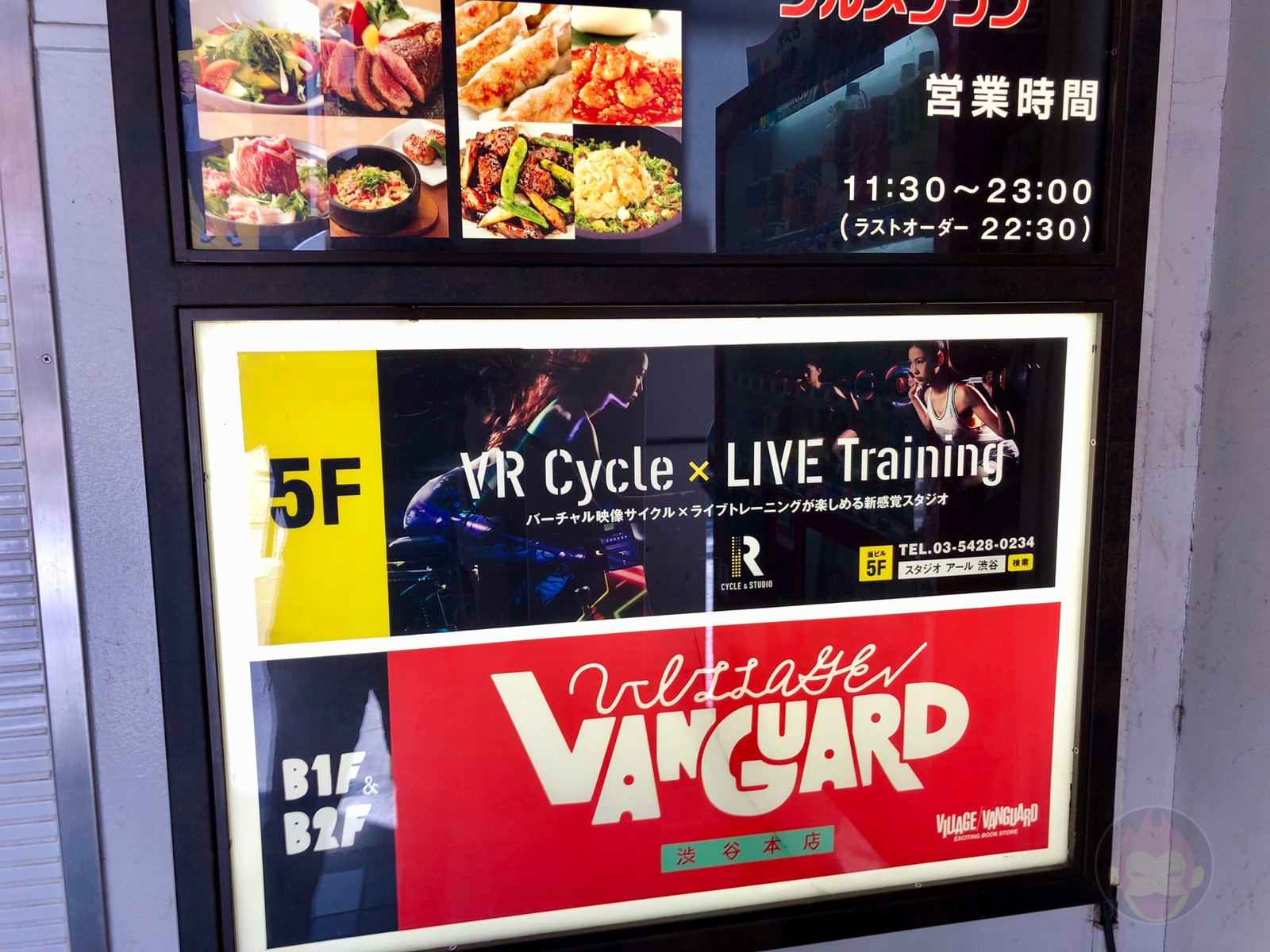 Cycle and Studio R Shibuya 03