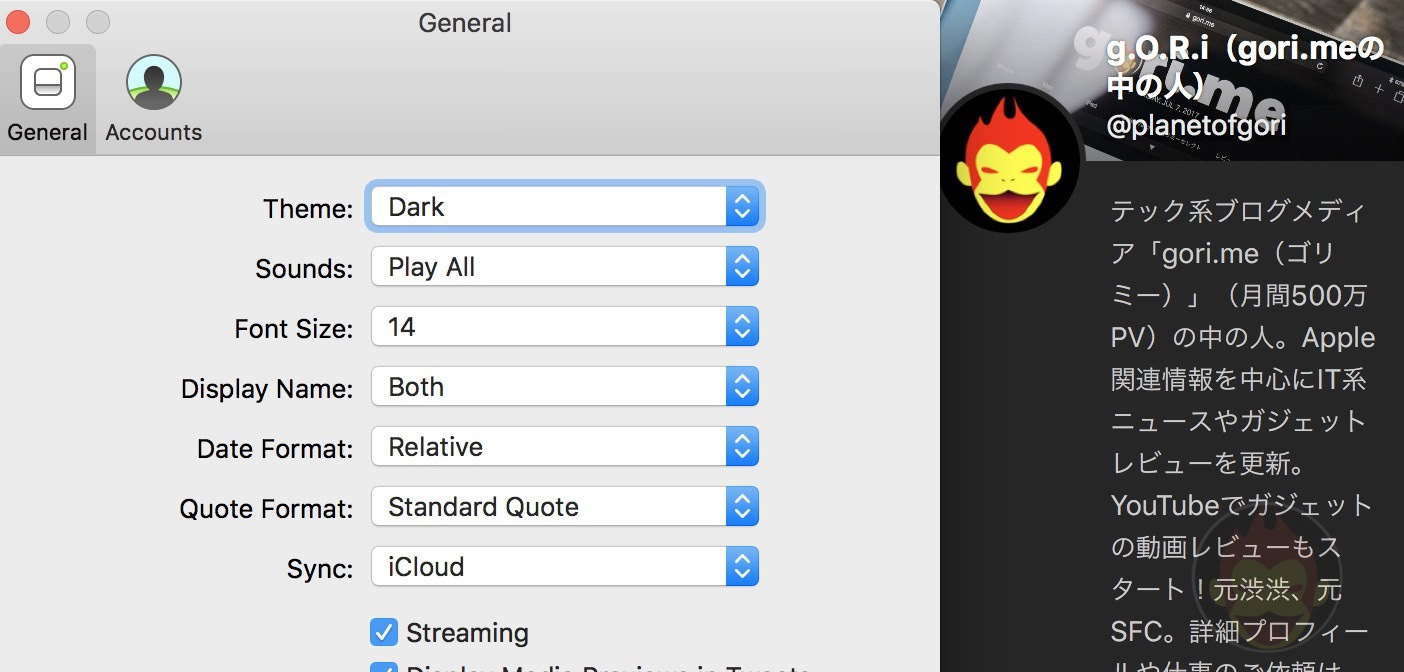 Dark-mode-for-Tweebot3.jpg