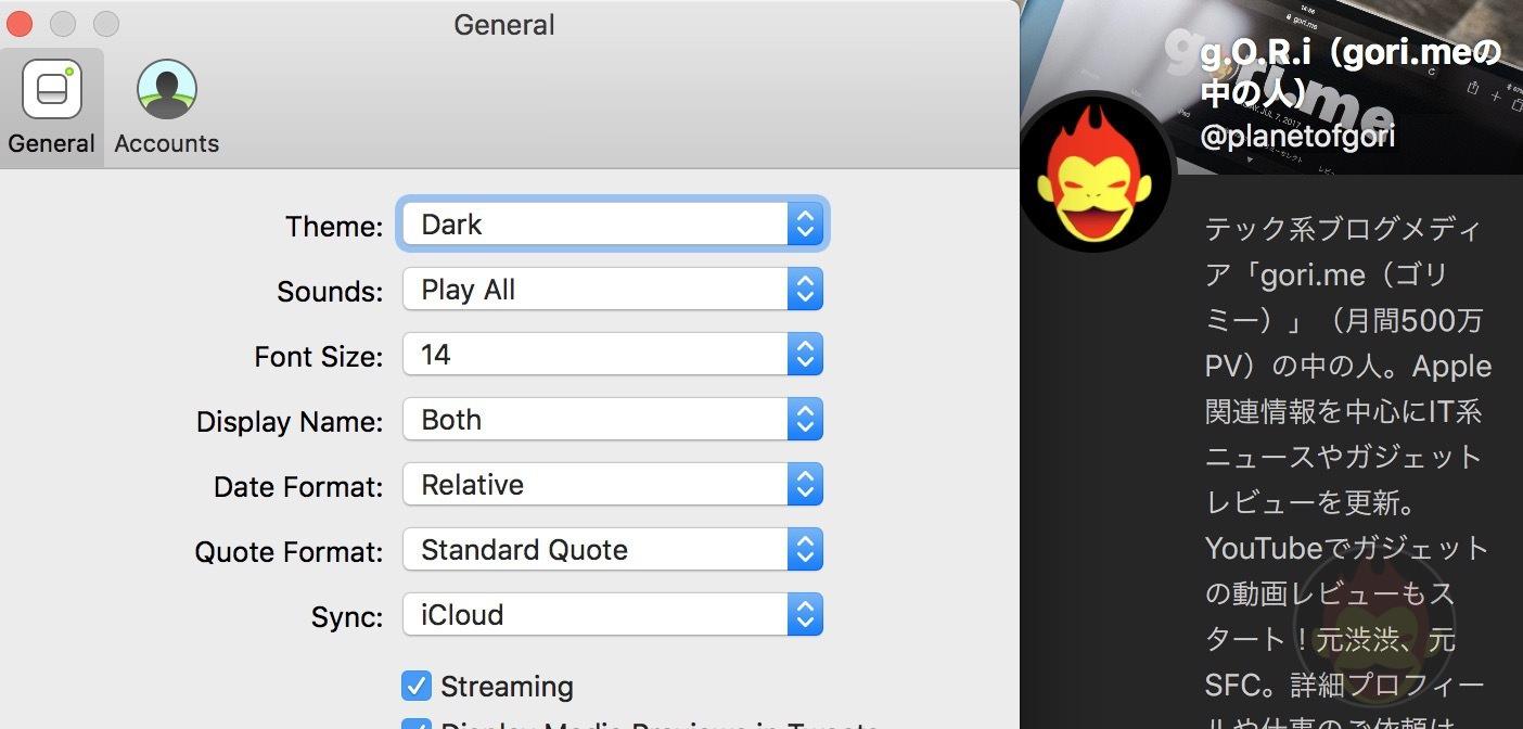 Dark-mode-for-Tweebot3.jpg