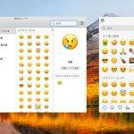 Emoji-Panel-Simple.jpg