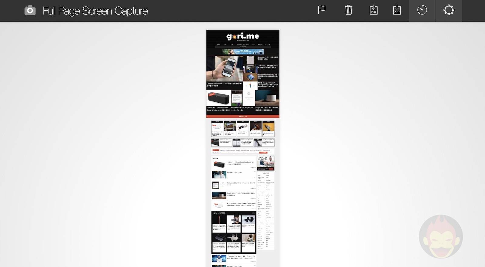 Full Page Screen Capture Chrome 01