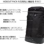 Hideout-Pack-2.jpg