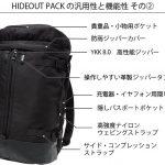 Hideout-Pack-3.jpg