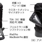 Hideout-Pack-5.jpg