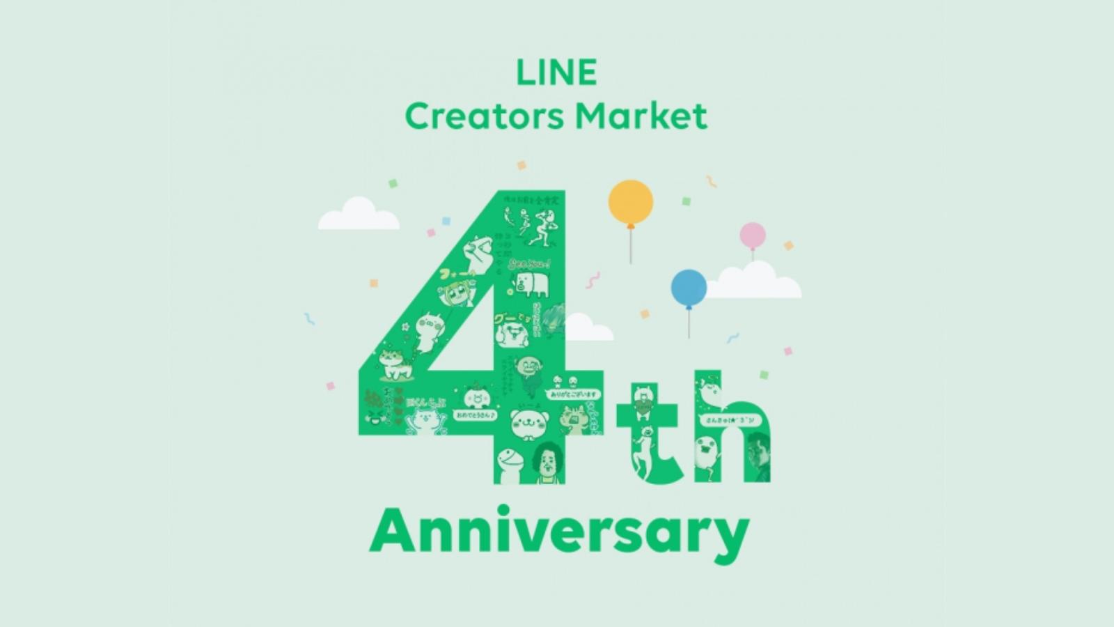 Line Creators Market 4th anniversary