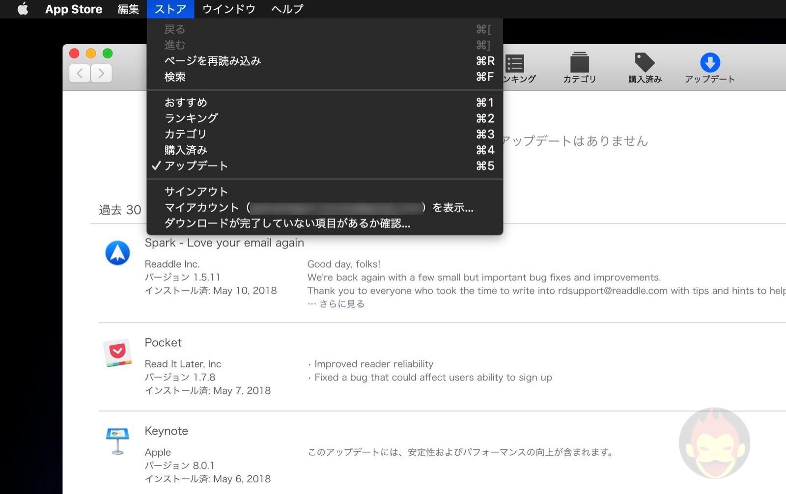 Mac App Store Refresh 01