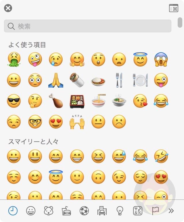 Mac-Emoji-Panel-02.jpg