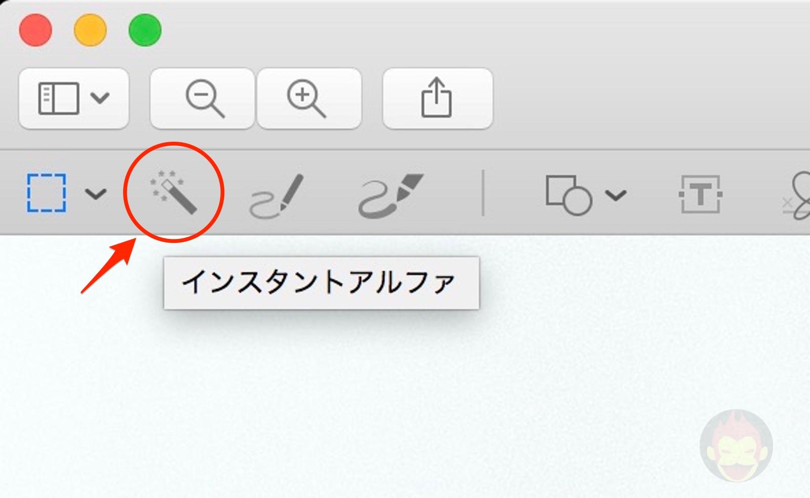 Mac-Preview-Instant-Alpha-02-2.jpg