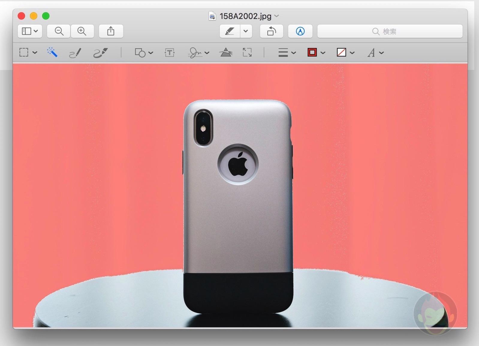 Mac-Preview-Instant-Alpha-04.jpg