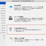 Mac-Storage-Trash-can-Before-01-2.jpg