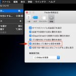 Mac-Storage-Trash-can-Finder-01-2.jpg