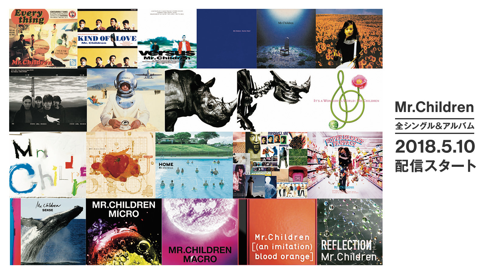 Mr Children Apple Music Spotify