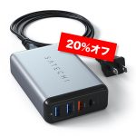 Satechi-Travel-Charger-Coupon-Sale.jpg