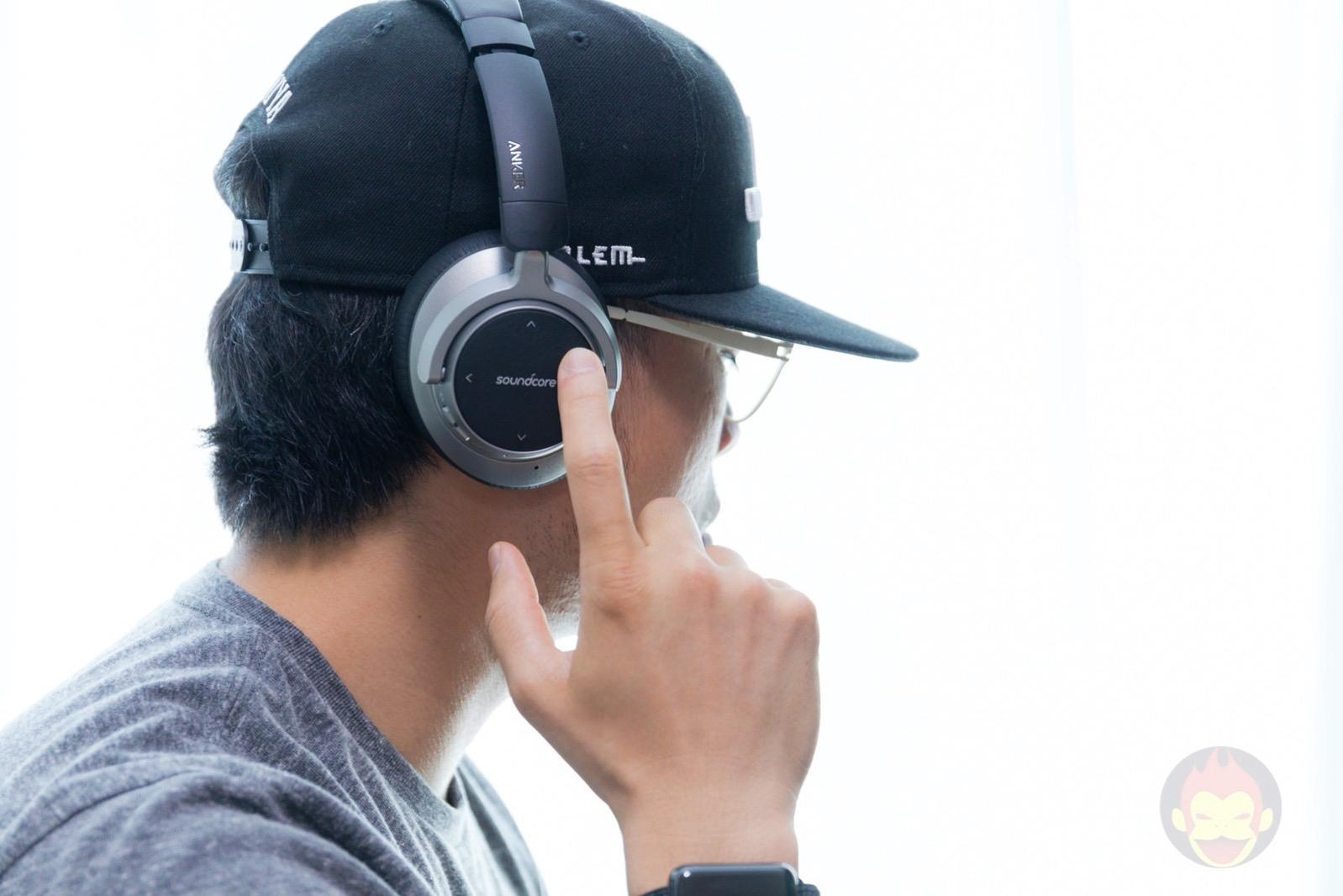 Soundcore-Space-NC-Wireless-Headphones-19.jpg