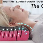 The-Cubes-New-Type-of-Pillow.jpg
