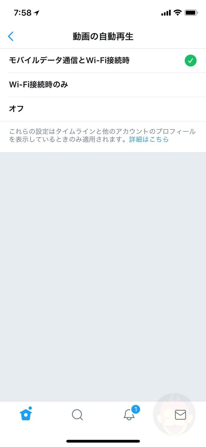 Twitter-App-Auto-Play-Off-02.jpg