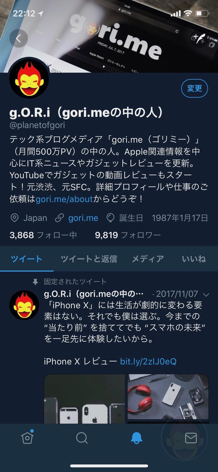 Twitter-Night-Mode-for-iPhone-App-03.jpg