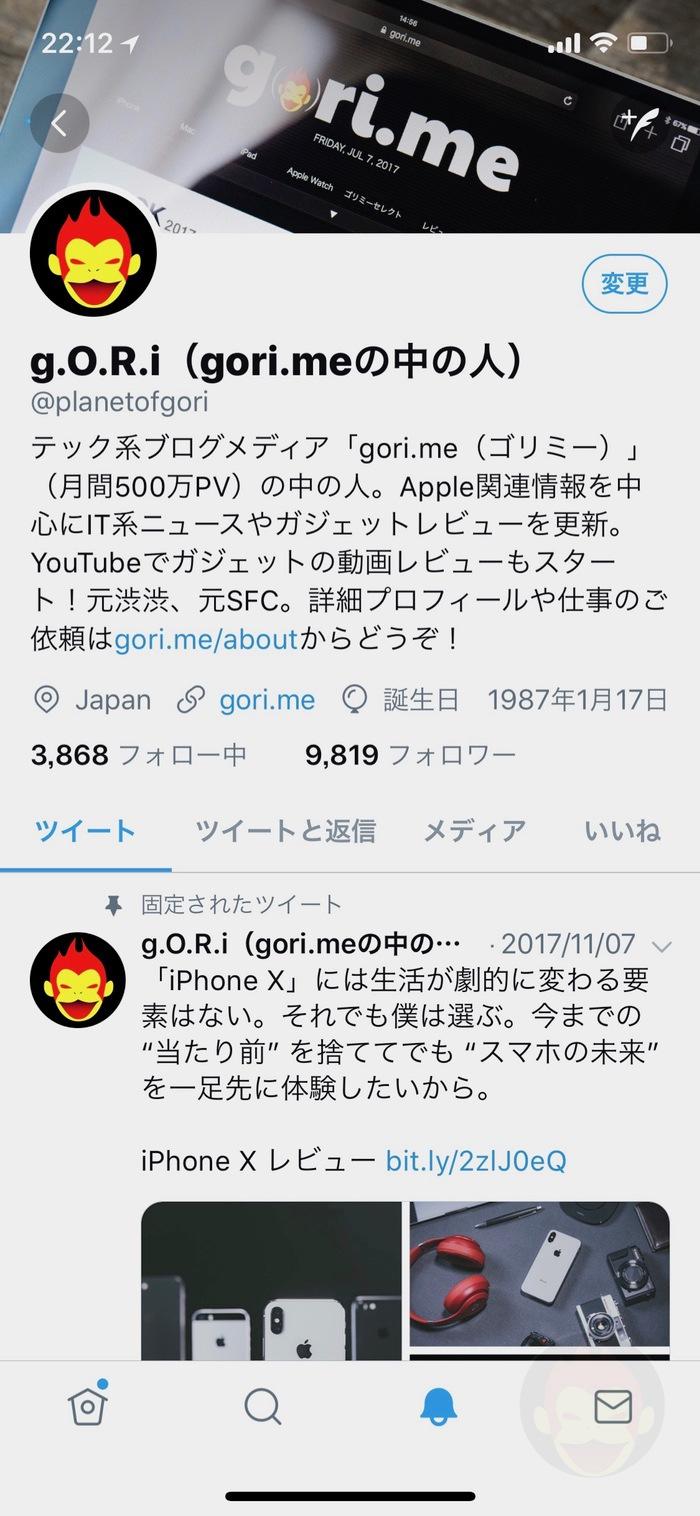 Twitter-Night-Mode-for-iPhone-App-04.jpg