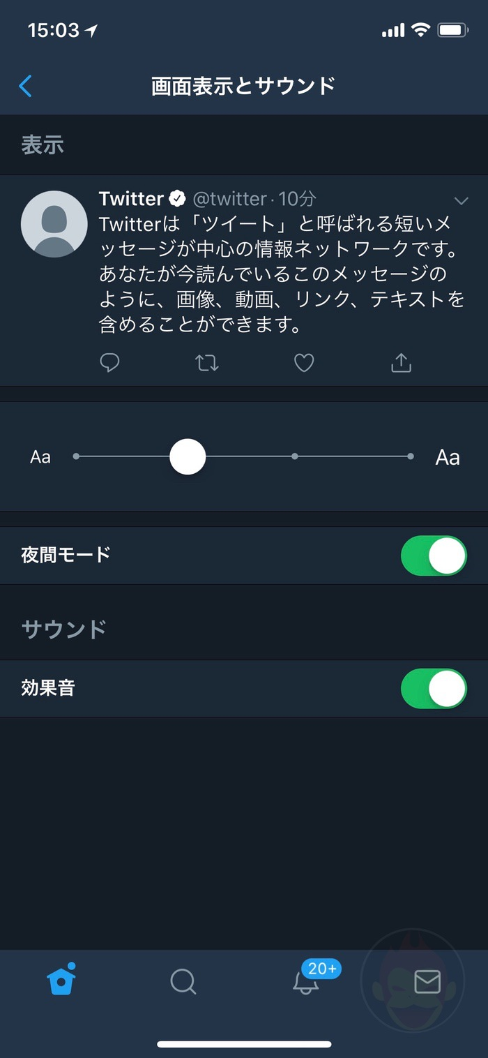 Twitter-Night-Mode-for-iPhone-App-05.jpg