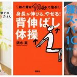 Useful-Books-this-summer-sale.jpg