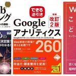 Web-Sale-20180525.jpg