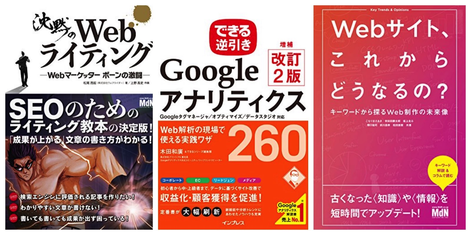 Web Sale 20180525