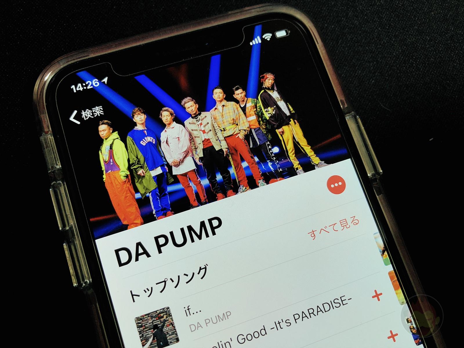 Da pump apple music