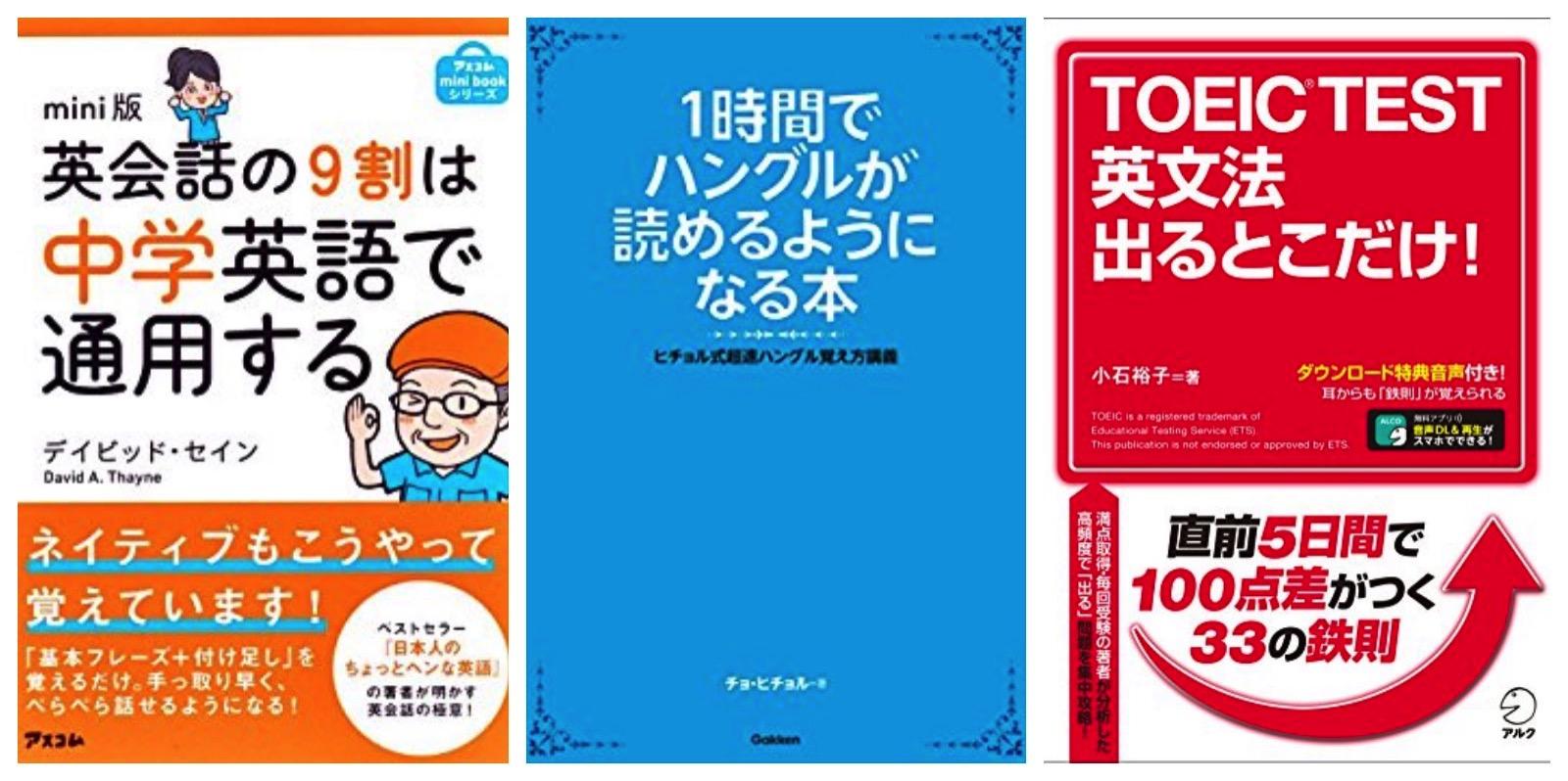 gogaku-kentei-fair.jpg